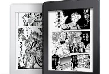 Liseuses manga